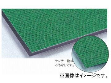 テラモト/TERAMOTO テラシック(R)マット 90cm×10m MR-039-155-1 JAN:4904771387819