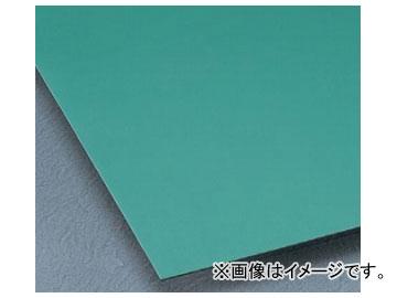 テラモト/TERAMOTO カラー導電性ゴムシート MR-144-110-1
