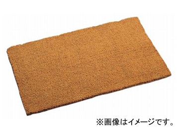 テラモト/TERAMOTO カルナマット 900×1500mm MR-130-046-0 JAN:4904771136202