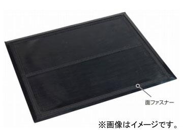 テラモト/TERAMOTO 吸油マット用ベースII 750×900mm MR-182-130-0 JAN:4904771461908