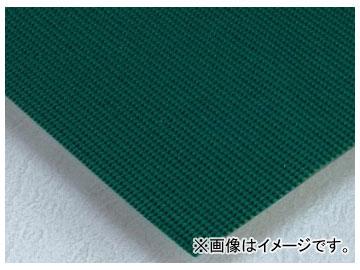 テラモト/TERAMOTO ダイヤマットGH MR-143-201