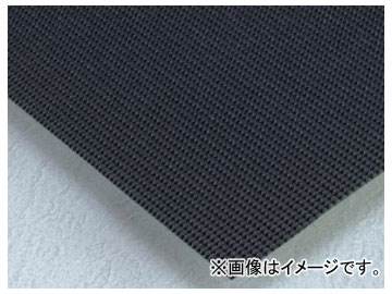 テラモト/TERAMOTO ダイヤマットAH 45cm巾×20m MR-143-100