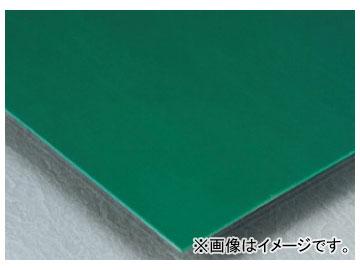 テラモト/TERAMOTO 通路・養生マット MR-158-110-0 JAN:4904771746104