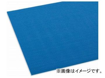 テラモト/TERAMOTO スーパーダスピット 青 MR-133-055-3 JAN:4904771102740