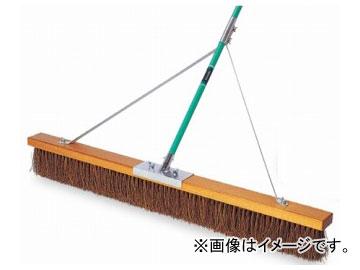 テラモト/TERAMOTO コートブラシ(シダ)ステー付 120cm CL-414-612-0 JAN:4904771674704