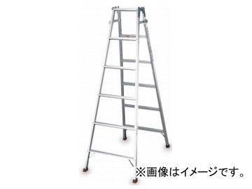 テラモト/TERAMOTO アルミ脚立 6号(RD-18) OT-560-106-0