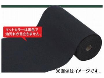 テラモト/TERAMOTO 吸油クッションマット MR-939-210-0