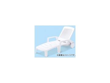 テラモト/TERAMOTO フィジーサンラウンジャー MZ-603-020-8 JAN:4904771633985