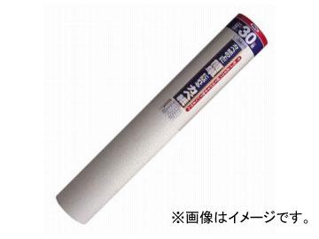 アサヒペン カベ紙の上に簡単に貼れるカベ紙 フリッシュ 92cm×30m KW74 JAN:4970925107756