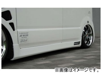 バタフライシステム 10th anniversary MODEL サイドステップ スズキ ワゴンR&RR MH21/22