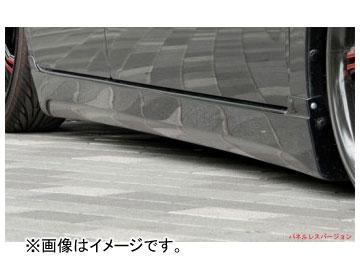 バタフライシステム 黒死蝶 サイドステップ Ver.2(ドアパネルレス用) スズキ ワゴンR スティングレー MH23