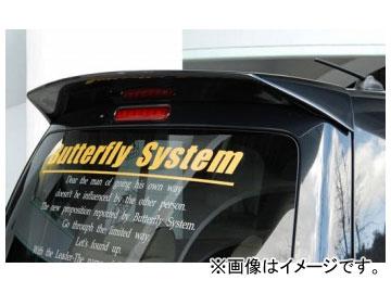 バタフライシステム 黒死蝶 リアウィング スズキ ワゴンR スティングレー MH23