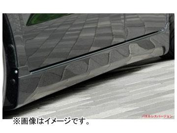 バタフライシステム 黒死蝶 Second Impact サイドステップ Ver.2(ドアパネルレス用) スズキ ワゴンR MH23