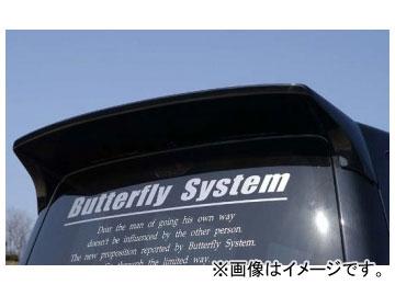 バタフライシステム 黒死蝶 リアウィング スズキ ワゴンR&RR MH21/22