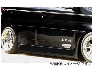 バタフライシステム 黒死蝶 ドアパネル ホンダ ダンク JB3,4