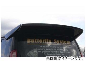 バタフライシステム 黒死蝶 リアウィング ホンダ ダンク JB3,4