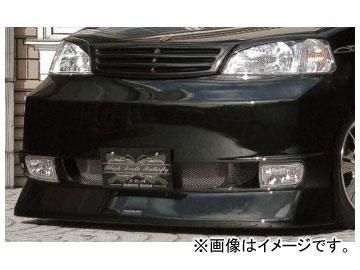 バタフライシステム 黒死蝶 フロントバンパースポイラー ホンダ ライフ JB1,2 前期