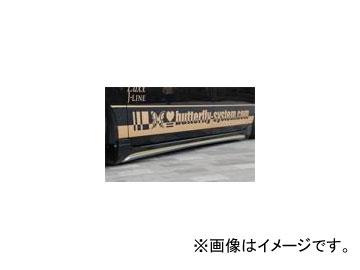 バタフライシステム 黒死蝶 Second Impact サイドステップ(付加タイプ) ダイハツ タント カスタム L375