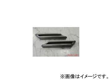 送料無料 バタフライシステム 黒死蝶 Second Impact リアインサージョンKIT L375 カスタム タント 付加タイプ ストア ダイハツ 発売モデル