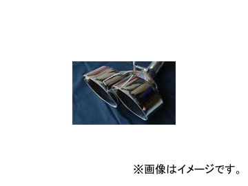 カスタム Second ダイハツ L375 競技車用 タント 黒死蝶 バタフライシステム 片側タイプ(交換タイプ) ゲーベンマフラー[SS15] Impact