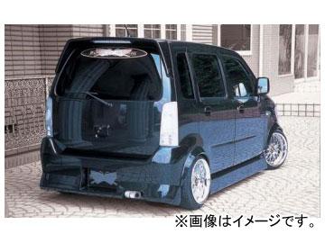 バタフライシステム VIP system リアバンパースポイラー スズキ ワゴンR&RR MC