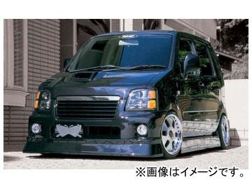 バタフライシステム VIP system サイドステップ スズキ ワゴンR/RR MC 後期