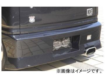 バタフライシステム VIP system リアバンパースポイラー ダイハツ ムーヴ カスタム L600