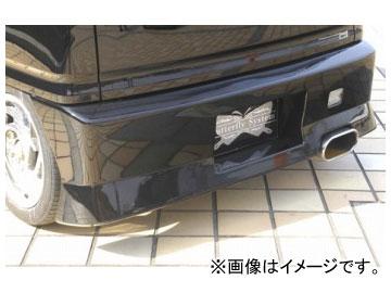 バタフライシステム VIP system リアバンパースポイラー ダイハツ ムーヴ L600