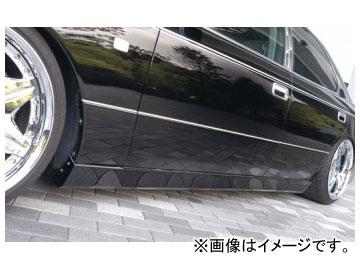 バタフライシステム GLANZ サイドステップ トヨタ セルシオ UCF20/21 後期