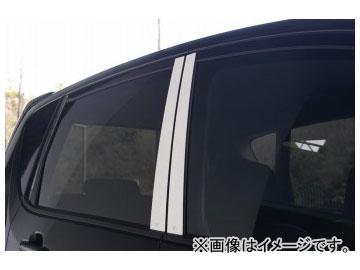 バタフライシステム クロムピラー ホンダ ライフ ダンク JB3,4