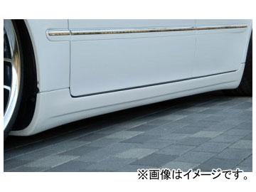 バタフライシステム GLANZ サイドステップ トヨタ クラウン 18