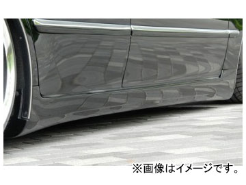 バタフライシステム GLANZ KRONE サイドステップ トヨタ マジェスタ 18 前期