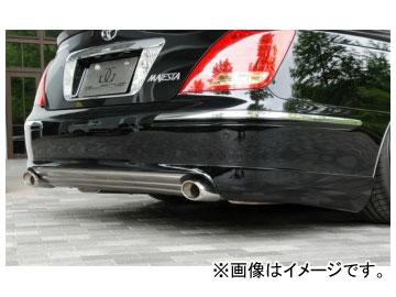 バタフライシステム GLANZ KRONE ゲーベンマフラー[SS115] 4.3L(115Φ×85Φ) トヨタ マジェスタ 18 前期