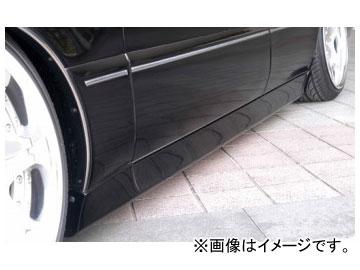バタフライシステム GLANZ サイドステップ トヨタ クラウン マジェスタ UZS150 後期