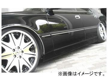 バタフライシステム GLANZ サイドステップ トヨタ クラウン マジェスタ UZS150 前期