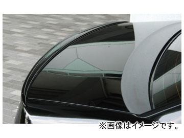 バタフライシステム GLANZ リアウィング Ver.2 トヨタ アリスト JZS160/161