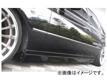バタフライシステム GLANZ サイドステップ ニッサン シーマ Y33