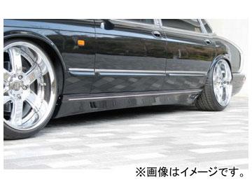 バタフライシステム GLANZ サイドステップ(メッキモール付/ロング用) ジャガー X308