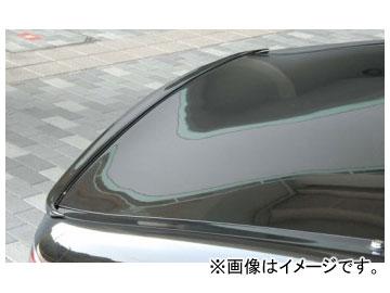 バタフライシステム GLANZ リアウィング ジャガー X308