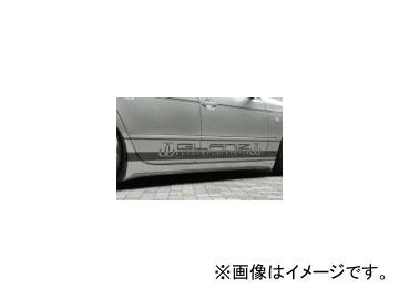 バタフライシステム GLANZ KRONE サイドステップ(交換タイプ) トヨタ セルシオ 30 前期