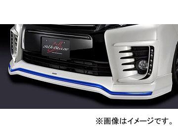シルクブレイズ フロントスポイラー 純正色/ブルー塗り分け トヨタ ヴォクシー ZRR/ZWR8# ZSグレード専用 選べる7塗装色