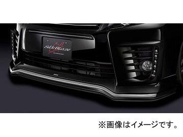 シルクブレイズ フロントスポイラー ブラック/シルバー塗り分け ABS80VO-FS-202SI トヨタ ヴォクシー ZRR/ZWR8# ZSグレード専用