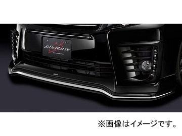 シルクブレイズ フロントスポイラー ブラック/シルバー塗り分け ABS80VO-FS202SI2 トヨタ ヴォクシー ZRR/ZWR8# ZSグレード専用