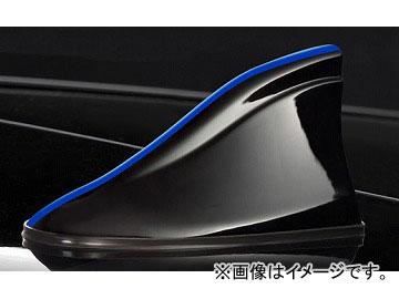 シルクブレイズ ヘリカルシャークアンテナ ブラック/ブルーライン ホンダ ライフ