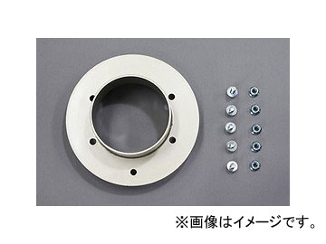 ブリッツ/BLITZ サスパワーエアクリーナー 汎用アタッチメント C1,C2 汎用φ90 No.26162