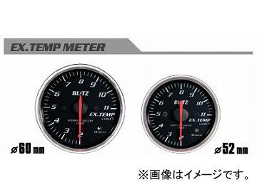 ブリッツ/BLITZ レーシングメーターSD φ52 EX.TEMP METER 2~11 単位×100℃(電気式) No.19575