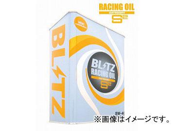 ブリッツ/BLITZ レーシングオイル S2 5W-40 20L No.17019