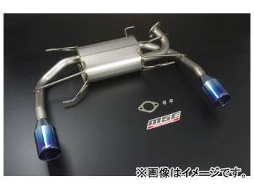 モンスタースポーツ MSEチタニウムマフラー 243510-4850M スズキ スイフトスポーツ CBA-ZC32S M16A 1型~ 2011年12月~