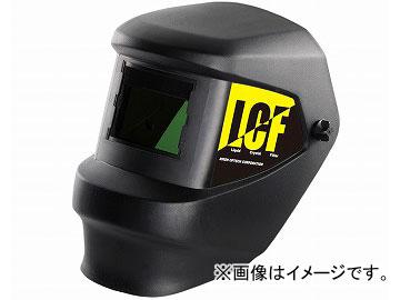 理研オプテック/RIKEN 溶接面 LCFシリーズ かぶり型 LCF-19C