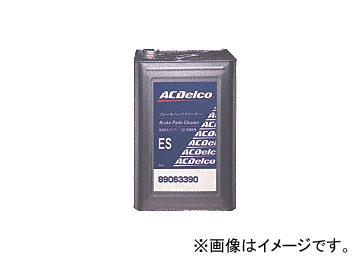 トヨタ/タクティー ACデルコ ブレーキパーツクリーナー 充填タイプ 2石 89063390 入数:16L×1缶